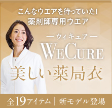 WECURE