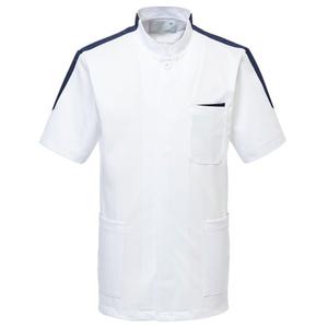 CM205理学療法士・作業療法士専用白衣メンズジャケットE100[ホワイト]