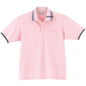 アシメトリーライン入介護用ポロシャツ男女兼用(E95・C5)[ピンク]