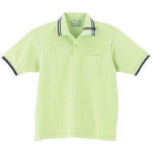 CR106アシメトリーライン入人気の介護用ポロシャツ男女兼用(E95C5)[ライム]