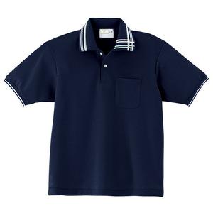 CR106アシメトリーライン入人気の介護用ポロシャツ男女兼用(E95C5)[ネイビー]
