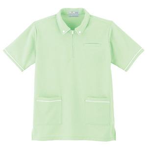 ボタンダウン風介護用ケアワークシャツ男女兼用(E95・C5)[グリーン]
