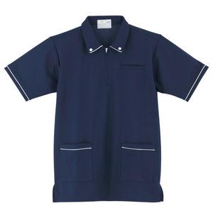 ボタンダウン風介護用ケアワークシャツ男女兼用(E95・C5)[ネイビー]