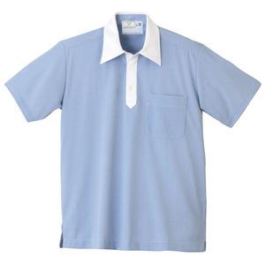 ストライプクレリック介護用ニットシャツ男女兼用(E85・C15)[ブルー]