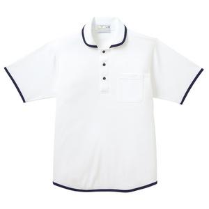 バインダー介護用ニットシャツ男女兼用(E95・C5)[ホワイト]