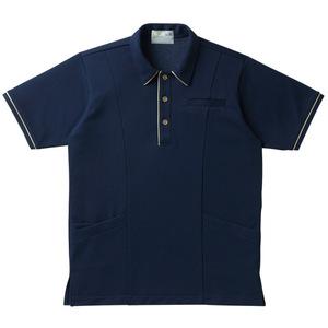 パイピング入介護用ケアワークシャツ男女兼用(E95・C5)[ネイビー]