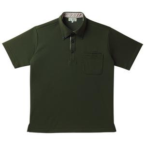 チェック切替介護用ニットシャツ男女兼用(E95・C5)[ダークグリーン]