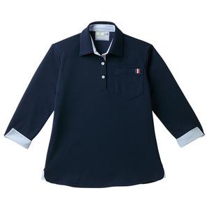 CR146レディスストライプ切替介護用7分袖ニットシャツ[ネイビー(E95・C5)]