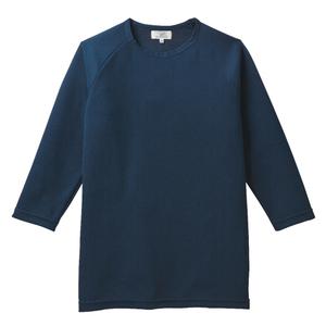 消臭抗菌効果抜群の重ね着八分袖シャツ(E100%)[ネイビー]